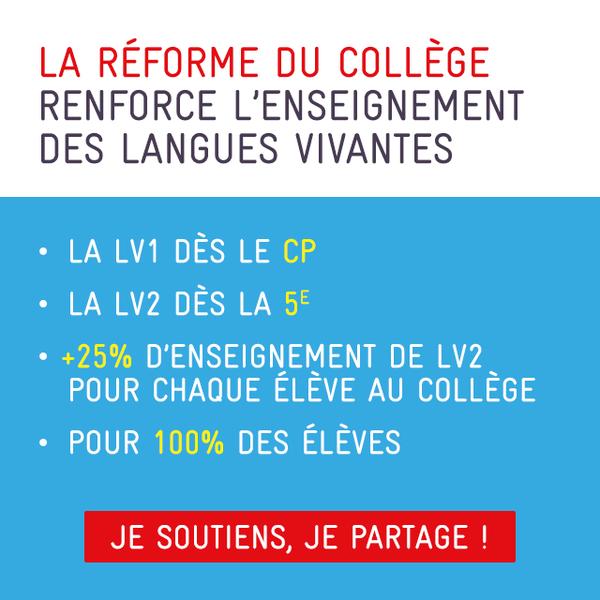 College2016-LV2