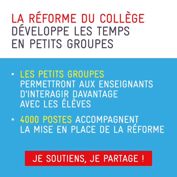 College2016-Petits-Groupes