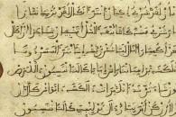 Créations de postes pour renforcer la recherche et la formation en islamologie et sur la radicalisation