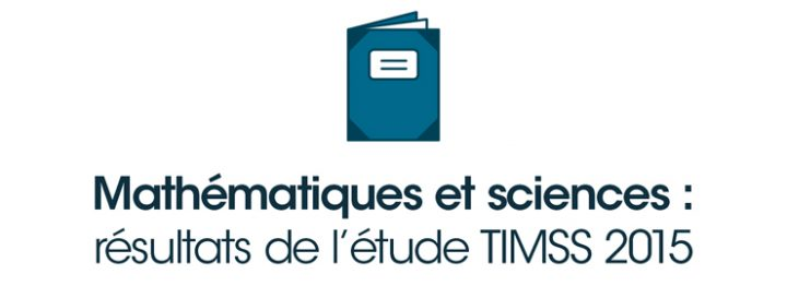 mathematiques-et-sciences_banniere_740px_673016